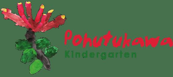 Pohutukawa Kindergarten